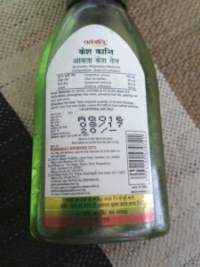 patanjali amla hair oil review