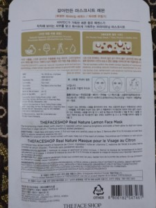 Face Shop Sheet Mask Review
